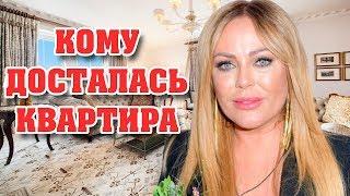 Стало известно кому досталась элитная квартира Юлии Началовой