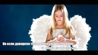 Притча ''Крылья'' Ш. Амонашвили