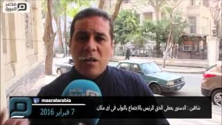 مصر العربية |  شاهين : الدستور يعطى الحق للرئيس بالاجتماع بالنواب فى اى مكان