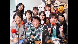 Crystal Biz 2018.10.16 ON AIR 全編動画公開】 パーソナリティ:DJ松パ...