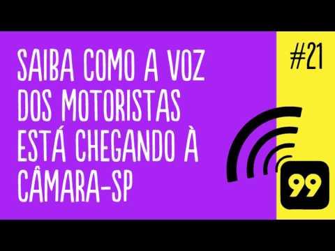 Radio 99 POP #21