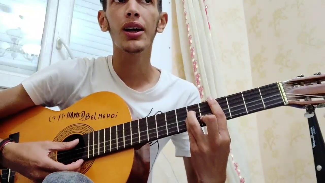 Cover guitar Lilet 3arsak ليلة عرسك نجي نغنيلك 2019
