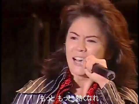 大黒摩季 熱くなれ'97 LIVE NATURE Nice to meet you〜(字幕付き)
