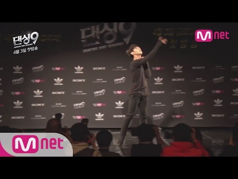 Dancing9S3 Lee Luda Han Sunchun Fantastic Stage – Press Conference
