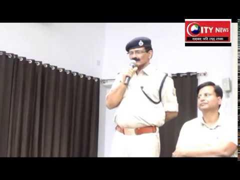 सुरक्षा व्यवस्था में सुधार को लेकर पुलिस प्रशासन और व्यवसायी मीट कार्यक्रम का हुआ आयोजन