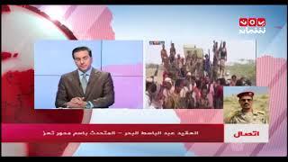 تجدد المعارك بين قوات الجيش والانقلاببين في موزع والصلو بتعز| العقيد عبد الباسط البحر - يمن شباب