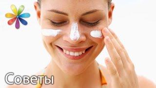 Как приготовить солнцезащитный крем дома? Рецепт от косметолога Ольги Метельской