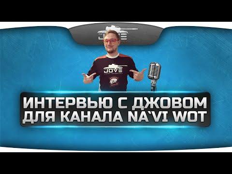 Знакомства в Павловской, сайт знакомств города Павловская