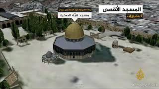 المسجد الاقصى كلمة السر