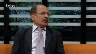 بامداد خوش - باغداری - صحبت ها با محمد هاشم اسلمی در مورد کاشت گیاه زعفران