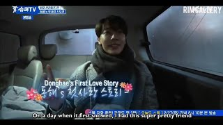 Lee Donghae talk about his audition + His first love story [Super TV Ep. 5]
