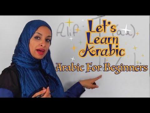 Lets Learn Arabic!!