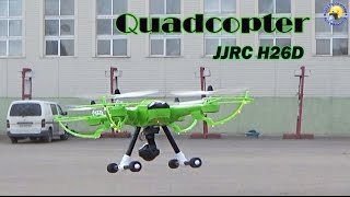 Квадрокоптер  JJRC H26 D Обзор 3MP Camera Quadcopter