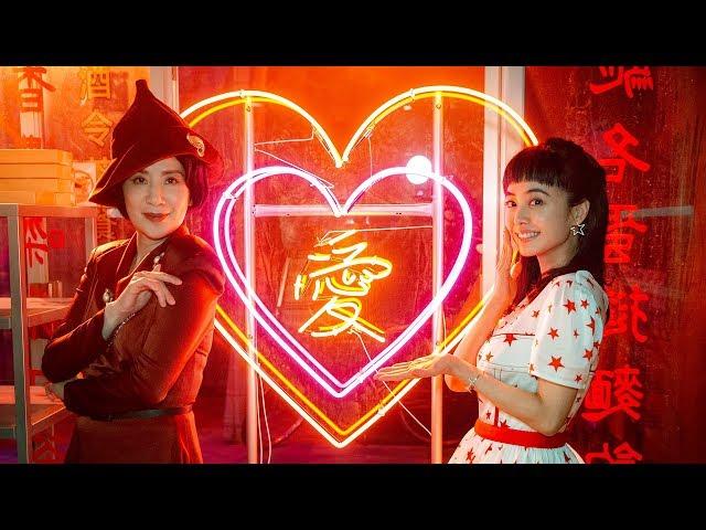 蔡依林 Jolin Tsai《腦公 Hubby》Official Music Video