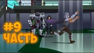 Черепашки ниндзя Mutant Melee#9 Раф VS Шредер!