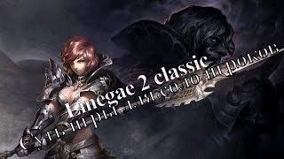 Вся суть Lineage 2 Classic для соло игрока