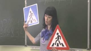 Открытый урок по ОБЖ в школе №10