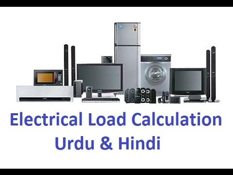 electrical load calculation in a house urdu hindi youtube rh youtube com