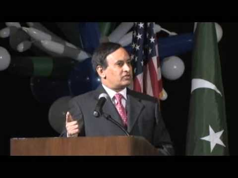 Pakistan Chamber of Commerce USA News Report