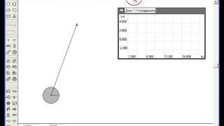 Живая Физика. Мастер-класс. Урок 1