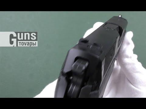 Пневматический пистолет SAS Pro 2022 (метал)