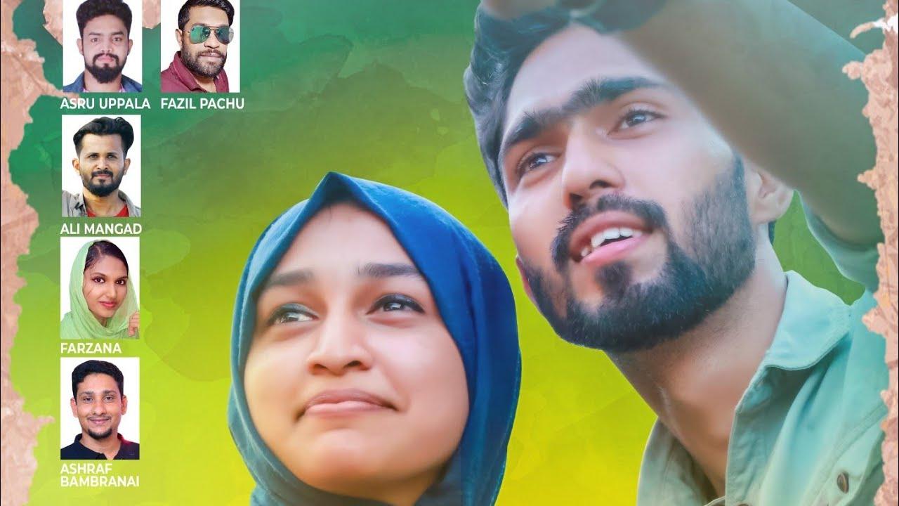 Enthinayirunnu Priyane | Official Teaser | Ali Mangad | Kudha Zahid | Hiba