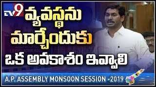 Assembly passes resolution seeking Special Status for AP - TV9