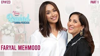Faryal Mehmood | The Story Of Strength | Part I | Daasi | Rewind With Samina Peerzada