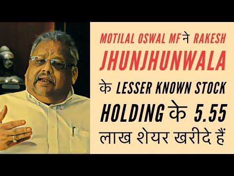 Motilal Oswal MF has bought 5.55 lakh shares of Rakesh Jhunjhunwala's lesser known stock holding