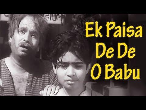 Ek Paisa De De O Babu - Hindi Sad Song | Mohammed Rafi, Asha Bhosle | Vachan