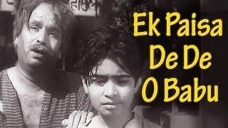 Ek Paisa De De O Babu - Hindi Sad Song   Mohammed Rafi, Asha Bhosle   Vachan