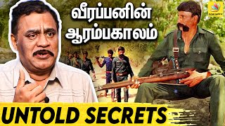 Journalists : Varadarajan Opens Up About Veerappan Untold Story