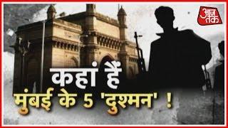 Mumbai, Maharashtra on High Alert: Search operation Still On