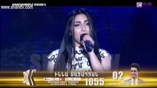 X-Factor4 Armenia-Gala Show 8-Inna Sayadyan-Karot 09.04.2017