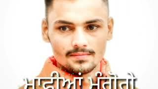 Kal nu banu tera ki balia//whats ap satuts new song edit by gursher___dhillon