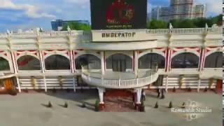 """Свадьба в """"Император Холл"""""""