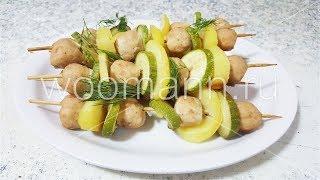 Рецепт фрикаделек в духовке горячие закуски на шпажках
