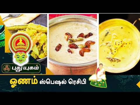 paarambariya maruthuvam for weight loss