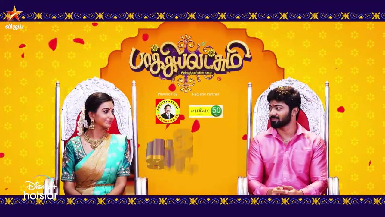 Baakiyalakshmi | 23rd to 28th November 2020 - Promo