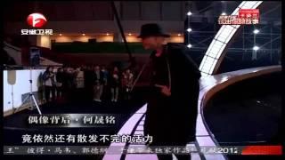 何晟銘-[說出你的故事] 專訪part1