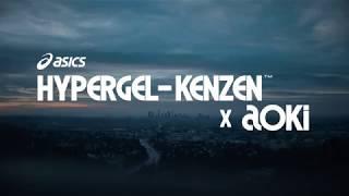 ASICS HYPERGEL-KENZEN X Steve Aoki