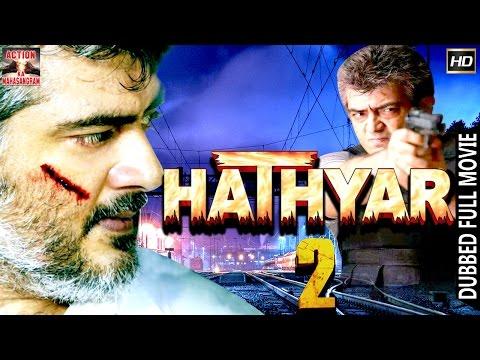 Hathyar 2 l 2016 l South Indian Movie...
