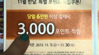видео 99 restaurant coupons - купоны на скидки