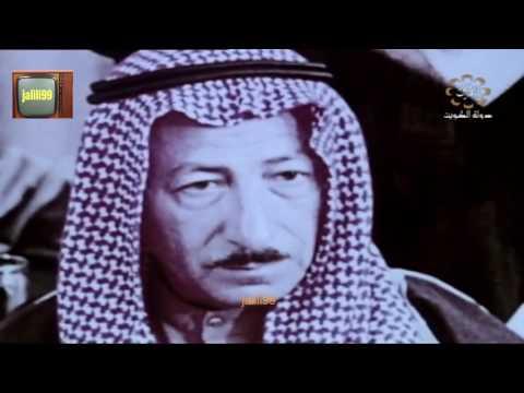 HD 🇰🇼 الفيلم الوثائقي معجزة الكويت