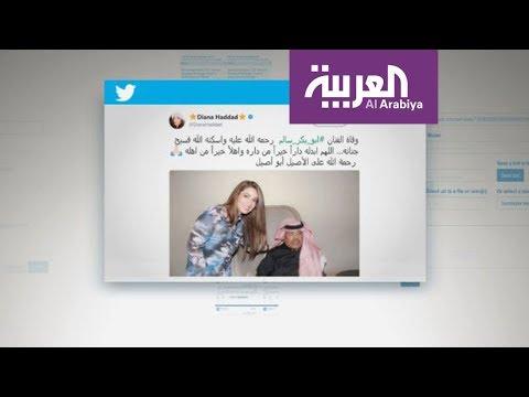 صباح العربية: هكذا نعى الفنانون العرب أبو بكر سالم  - 09:21-2017 / 12 / 11