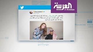 صباح العربية: هكذا نعى الفنانون العرب أبو بكر سالم