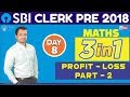SBI CLERK PRE 2018 | Profit - Loss (Part-2) | 3 In 1 (Maths) Day 8 | Online Coaching For SBI
