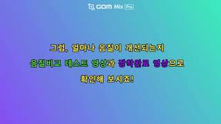 구미 올뉴K7, 순정 카오디오 음질개선 혁명, 소리약 …