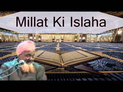 Millat Ki Islaha | Mohd Haneef Aarvi | Beautiful Bayan | Master Cassettes