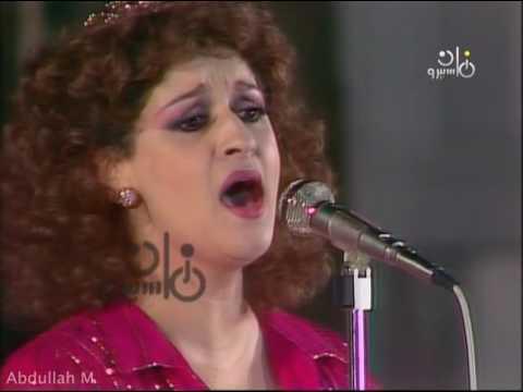 على عيني - وردة الجزائرية